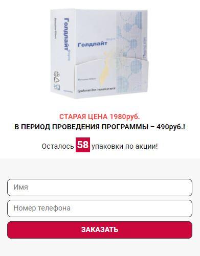 эффективные средства для похудения россия